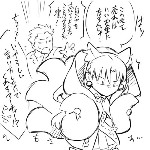 猫かぶり狐凛おまけ